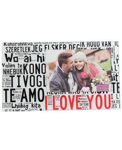 10080890_porta_retrato_i_love_you_idiomas_01